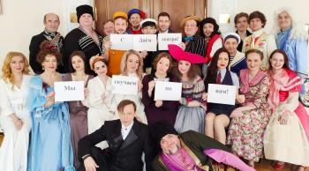 Актёры тагильской драмы ответили на вопросы зрителей в прямом эфире в честь Международного дня театра