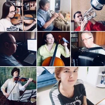 Нижнетагильская филармония делится в соцсетях домашними концертами своих музыкантов