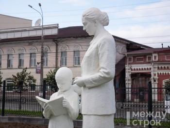 Реставратор музея искусств проведёт онлайн-экскурсию по парку советской скульптуры