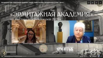 Сотрудники Нижнетагильского музея искусств выступили на международном фестивале «Интермузей» онлайн