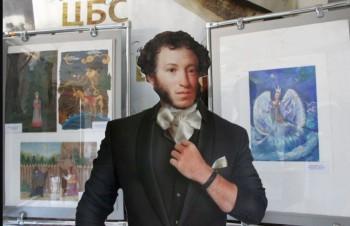 Центральная библиотека присоединится к международной акции «Читаем Пушкина вместе»