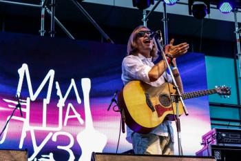Фестиваль Ural Music Night в этом году может пройти в новом формате