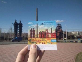 Екатеринбуржцы превратили тагильский музей-завод в эмалированный бейдж