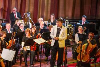 Открытие XXV творческого сезона Нижнетагильской филармонии