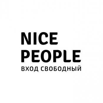 Проект Nice People