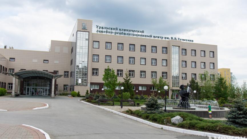 Врачи госпиталя Тетюхина написали письмо Путину с просьбой помочь спасти уникальный центр