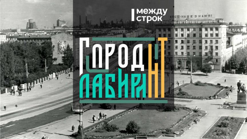 Город и его люди. Михаил Крамской