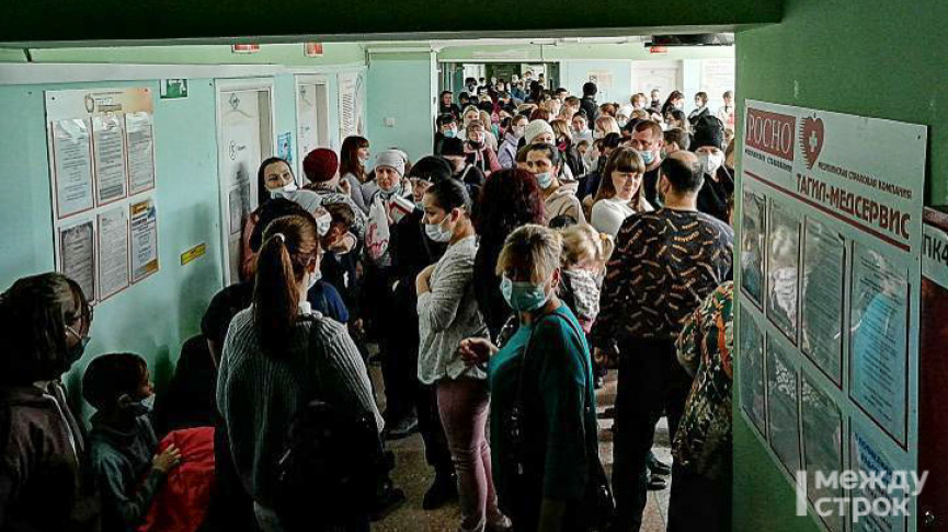 В детских поликлиниках Нижнего Тагила назвали причину гигантских очередей и попросили вызывать врачей на дом