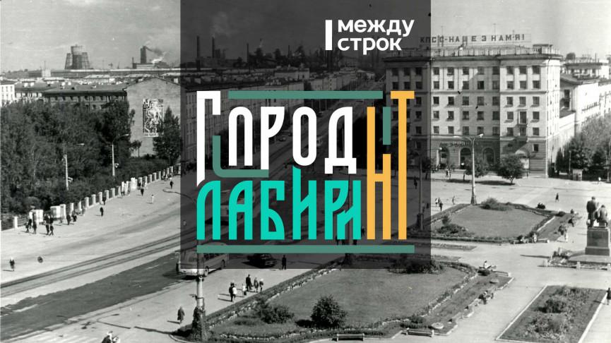 Тагильская Рублёвка XVIII века