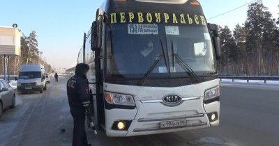 ГИБДД: Междугородние автобусы Свердловской области не отвечают требованиям безопасности