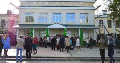 Мэрия Нижнего Тагила объявляет конкурс на строительство «губернаторского» спортзала в православной гимназии