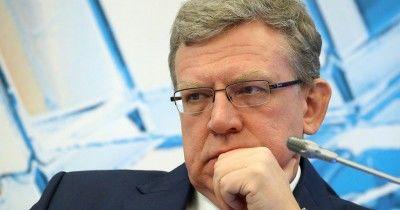 Алексей Кудрин заявил о нехватке в России денег на выплату пенсий