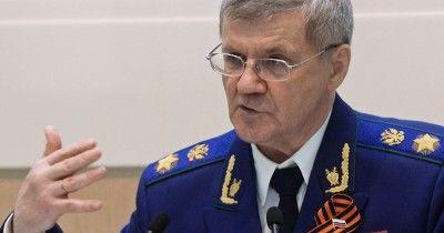 Генпрокурор Юрий Чайка оценил ущерб от коррупциив России за три года в 148 млрд рублей