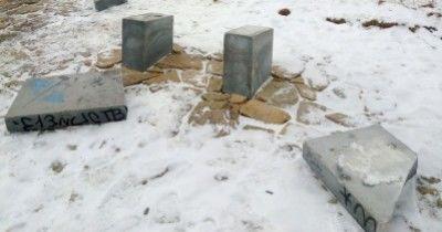 Полиция Нижнего Тагила начала проверку по факту вандализма на Лисьей горе