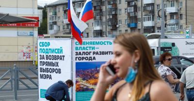 Главу инициативной группы по сбору подписей завозврат выборов мэра оштрафовали на20тысяч рублей