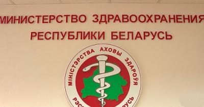 Минздрав Беларуси призвал «остановить раскручивание спирали насилия»