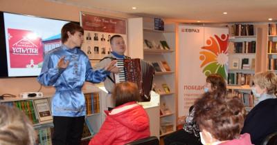 В Усть-Утке на средства гранта создали народный музей