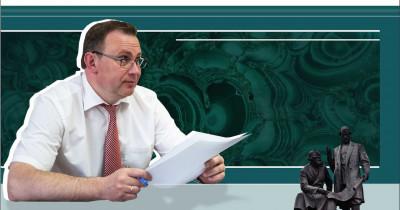 Что удалось сделать Владиславу Пинаеву на посту мэра Нижнего Тагила за два года (ИНФОГРАФИКА)