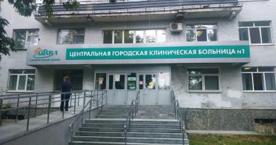«Жаль, что медики боятся говорить правду». Врачи ЦГКБ Екатеринбурга рассказали главе свердловского Минздрава только о двух уволившихся сотрудниках вместо 80