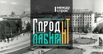 Другая улица Карла Маркса