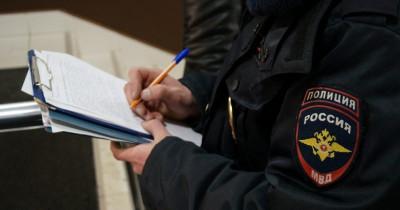 Жители Нижнего Тагила задолжали по штрафам от полиции более 11 млн рублей