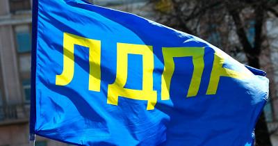 Сразу 17 депутатов гордумы Хабаровска покинули ЛДПР
