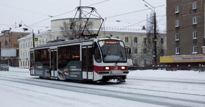 В Нижнем Тагиле в сильные морозы трамваи будут ездить круглосуточно