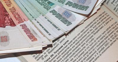 В Саратове суд отказался арестовывать прокурора, обвиняемого во взятках на 33 млн рублей