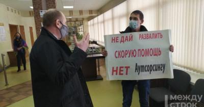 «Не дай развалить скорую помощь». Активист встречает губернатора Куйвашева с одиночным пикетом перед мэрией Нижнего Тагила