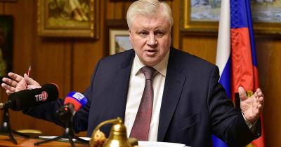 Миронов объявил о слиянии CР с партиями «За правду» и «Патриоты России»