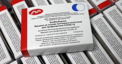В свердловские больницы поступила новая российская вакцина от COVID-19