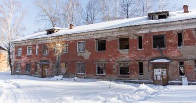 Заместитель губернатора Свердловской области рассказал, какие дома будут сносить в Нижнем Тагиле и других городах региона в рамках реновации