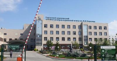 «Решение ожидается в марте»: власти Свердловской области ответили на обращение медиков госпиталя Тетюхина