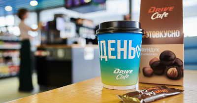 Сеть АЗС «Газпромнефть» на 30% увеличила выручку от продажи кофе в 2020 году