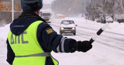 В ГИБДД по Свердловской области просят местных жителей отказаться от поездок на машинах в ближайшие дни