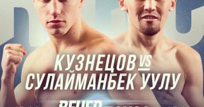 Боксёр из Нижнего Тагила Никита Кузнецов примет участие в вечере бокса в Екатеринбурге