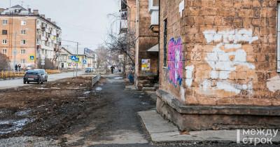 Марш парков и «Вкусняшки для белочки»: мэрия придумала, как сделать Нижний Тагил самым чистым и красивым городом