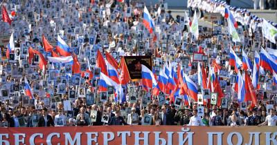 Организаторы «Бессмертного полка» отменили шествие 9 мая