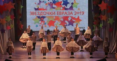 Стартовал сбор заявок на участие в конкурсе детских талантов «Звёздочки ЕВРАЗа — 2021»