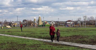Облагородить самый скандальный парк Нижнего Тагила призывают волонтёров