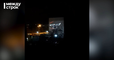 В Нижнем Тагиле лазерное шоу ко Дню Победы показали на стене недостроенного торгового центра