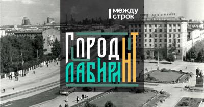 Забытые истории: Анатольское женское училище и первый педагогический кризис (продолжение)