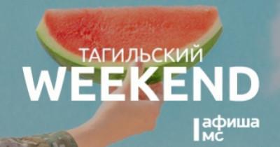 Тагильский weekend топ-10: страшная премьера, хиппи-вечеринка и грандиозная опера Вагнера