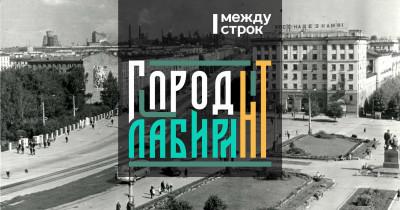 Город и его люди. Виталий Стеканов