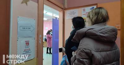Явка на выборах в Нижнем Тагиле к 15:00 превысила областные показатели