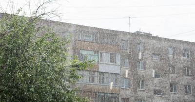 В выходные в Нижнем Тагиле будет прохладно и дождливо
