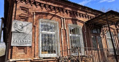 В Нижнем Тагиле конкурс по поиску подрядчика для реставрации Дома Окуджавы провалился в третий раз