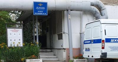 В Нижнем Тагиле в потолке кабинета отдела полиции №20 нашли наркотики