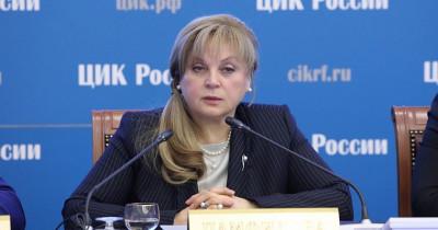 ЦИК подсчитала 100% голосов на выборах в Госдуму. «Единая Россия» получила конституционное большинство