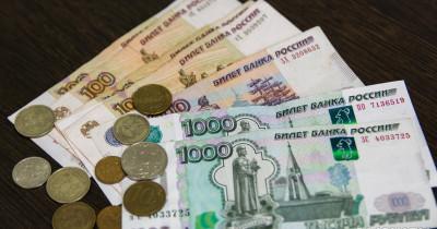 В октябре в России индексируют зарплаты бюджетников